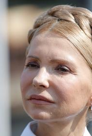 Политолог оценил высказывание Юлии Тимошенко о «трагической ошибке» украинцев