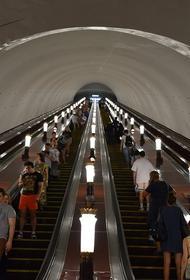Все станции Московского метрополитена проверят после сообщения о «минировании»
