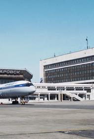 Прямые рейсы из Хабаровска в Крым и Сочи закроют на два месяца раньше