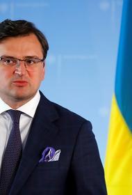 Украинский министр предсказал будущее ДНР и ЛНР после воссоединения с Киевом