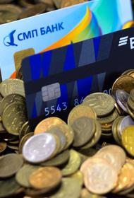 Южноуральским  парламентариям предложат ввести налог «на сверхбогатство»