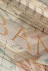 «Это воровство». Россияне в соцсетях недовольны новыми банковскими реформами