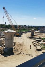 Начальный этап строительства нового Яблоновского моста подходит к концу