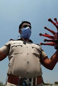 Хаотичный карантин. Индия по-прежнему сражается с коронавирусом