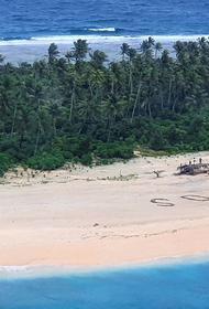 Военные нашли трех «робинзонов» в Тихом океане
