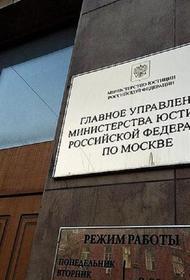 Минюст может наказать адвокатов Сафронова