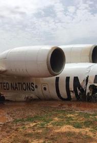 Стали известны причины жёсткой посадки АН-74 в Мали с миссией ООН на борту