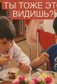 Крымчане жалуются: невозможно устроить ребенка в детский сад - дети федеральных чиновников занимают места очередников