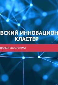 Сергунина: Более 5,5 тыс региональных компаний стали партнерами МИК