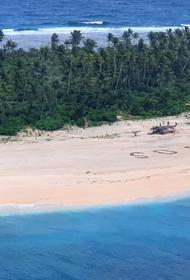 Надпись на берегу помогла рыбакам выбраться с необитаемого острова