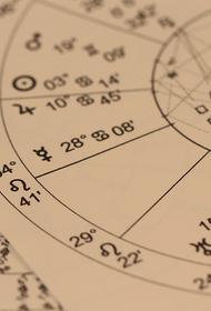 Астролог научила, как завлечь удачу в первую неделю августа