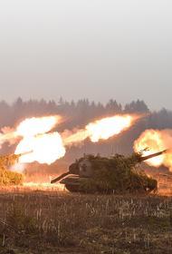 Российские артиллеристы уничтожили условного противника огнем из РСЗО и гаубиц