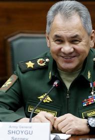 Шойгу: Свыше 1100 новых образцов вооружения поставлено в войска в первом полугодии 2020 года