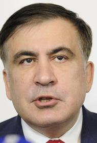 Саакашвили выразил уверенность в том, что «Грузия как страна исчезнет»