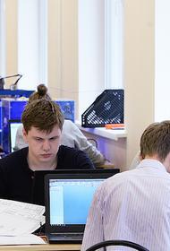 В программе «Московские каникулы онлайн» приняли участие почти 3 тысячи школьников
