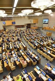 В Госдуме России предложили разделить территорию Украины вместе с НАТО