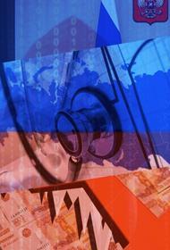 Кибератака на Россию: потери экономики исчисляются триллионами рублей