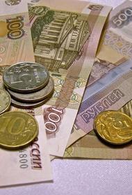 В России предлагают повысить скидки на услуги ЖКХ для многодетных семей