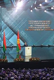 Эксперт назвал обращение Лукашенко выступлением уставшего председателя колхоза