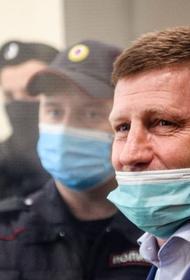 Экс-губернатор Хабаровского края Сергей Фургал уволил своего адвоката. Семья ищет ему нового защитника