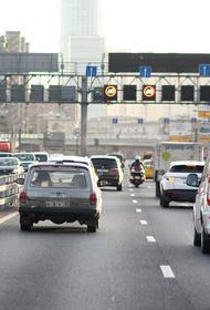 Видео, как на МКАД автобус протаранил автомобили, попавшие в аварию