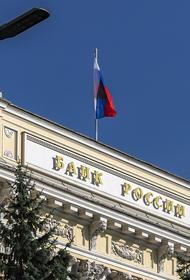 Россиян предупредили о риске возврата ситуации с банковскими вкладами в 1990-е