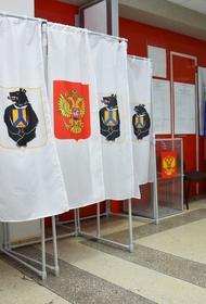 В Хабаровском крае идет подготовка к 30 избирательным кампаниям