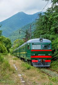 Абхазия объявила об открытии пассажирского ж/д сообщения с Россией
