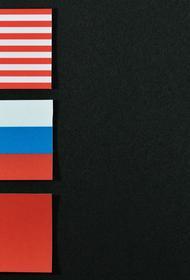 США используют «невидимый нож», чтобы поссорить Китай с Россией