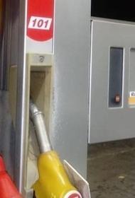 Хабаровчане пожаловались в ФАС на подорожание бензина