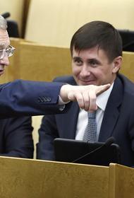 Жириновский: ЛДПР готова выдвинуть Фургала кандидатом в президенты
