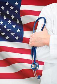 Американцы умирают от употребления внутрь дезинфицирующего средства для рук