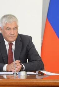 Владимир Колокольцев представил нового главу полиции Рязанской области