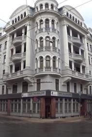 Латвия: Кто купит здание КГБ
