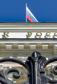 В Ассоциации банков России сообщили, что налоговая повысила интерес к счетам клиентов