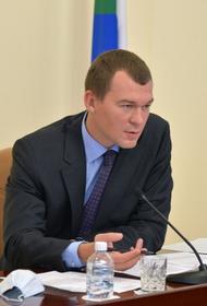 «Отменяет все, что сделал Фургал», врио губернатора Хабаровского края разрешит чиновникам летать бизнес-классом за счет бюджета