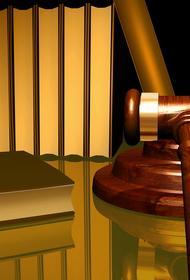 В Арбитражном суде Северо-Кавказского округа пересмотрено 4645 дел с начала года