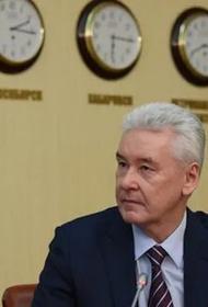 Собянин рассказал о расширении программы «13 субсидий» для субъектов МСП