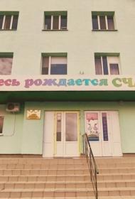 В  симферопольский  родильный дом №2 будет осуществляться госпитализация пациентов с коронавирусом