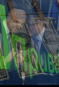 Олигарха Коломойского обвиняют в том, что он строил свою империю в США на деньги Украины