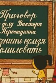 Аксёнов обещал возить коррупционеров в клетке  по городу и увольнять министров в прямом эфире