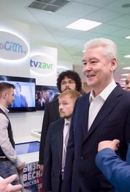 Собянин отметил ключевую роль малого и среднего бизнеса в экономике столицы