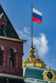 Озвучено возможное условие признания Россией восставших против Киева ДНР и ЛНР
