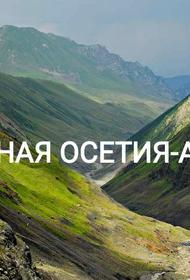Северная Осетия вымирает? Эксперты рассказали о сокращении численности населения