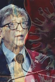 «Изменение климата убьёт нас всех». По мнению Билла Гейтса, человечество ждёт тяжёлое и мрачное будущее