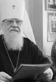 Скончался митрополит Екатеринодарский и Кубанский Исидор