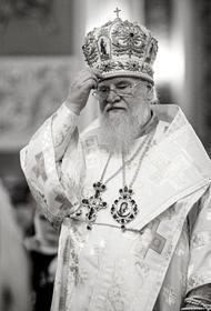 После смерти владыки Исидора управление епархией доверено митрополиту Кириллу