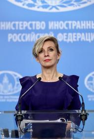 Захарова объяснила «непонимание» Украиной Минских соглашений нежеланием Киева решать проблему Донбасса