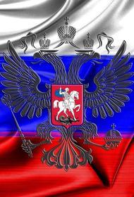 Посол РФ заметил в провокации с задержанием россиян под Минском «замысел, реализованный из третьей страны»