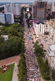 Официальная статистика. В Хабаровске больше 30 тысяч человек вышли на митинг за свободу Фургала, но мэрия насчитала только три